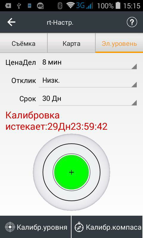 Электронный уровень приемника PrinCe i80 в полевом программном обеспечении LandStar 7 на Android